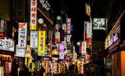 Индивидуальные туры в Корею в Сувон