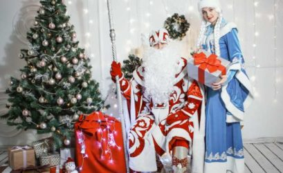Как заказать Деда мороза и Снегурочку?